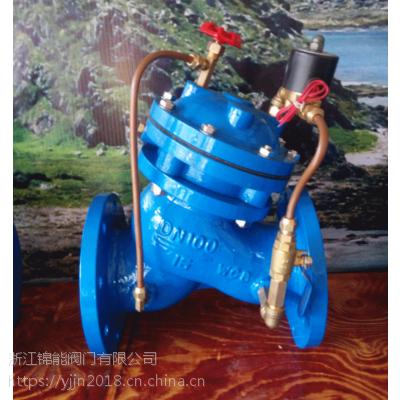 铸钢法兰电动遥控阀生产厂家