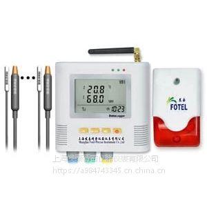 上海发泰多通道温湿度记录仪, L95-83声光,短信,断电报警