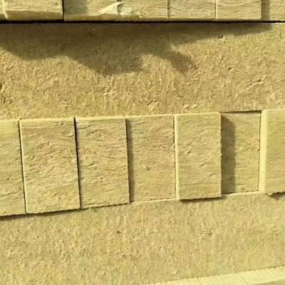昌泰供应岩棉防火隔离带8公分一平米价格