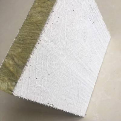 【山东济南厂家直销】 A级防水防火岩棉保温板 水泥砂浆板