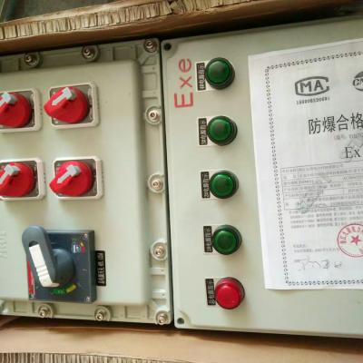 防爆电磁起动器磁力启动配电箱照明配电箱铝合金控制箱浙江中木防爆电箱
