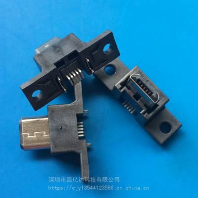 MICRO立贴带支架公头 立式贴板带螺丝孔固定 直立式贴板SMT