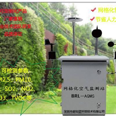 苏州全新网格化监测厂家 欢迎致电