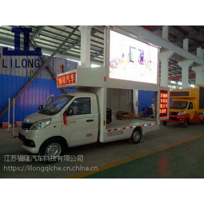 电动广告车、流动宣传车、LED广告车报价
