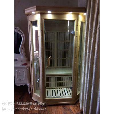 批发上海三人间碳板房_加工碳板房