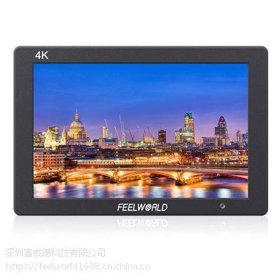 富威德 视瑞特监视器 7寸 T7 HDMI输入输出 单反相机稳定器配件