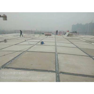 北京宣武区众来钢骨架轻型屋面板09CJ20 B1 防火