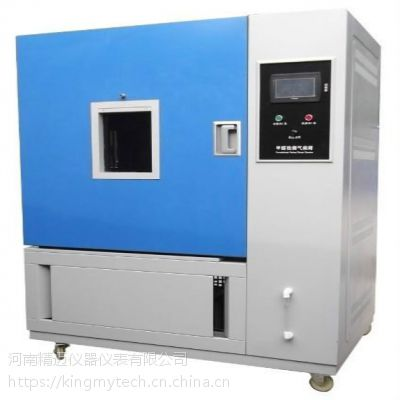 甲醛释放量检测用1m3气候箱QZD-1000型气候箱 精迈仪器