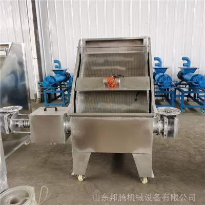 斜筛式干湿分离机 不锈钢材质粪便脱水机 鸡粪猪粪固液分离机
