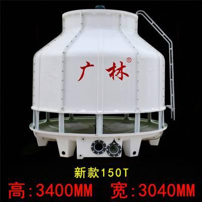 玻璃钢冷却塔-博思高机电-禹州冷却塔