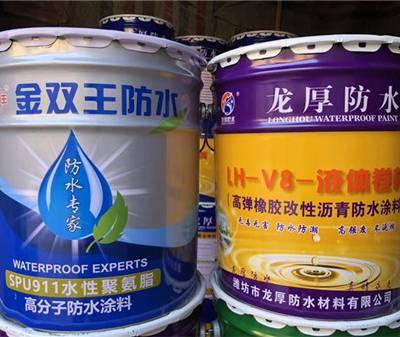 高弹橡胶改性沥青防水涂料厂家择优推荐