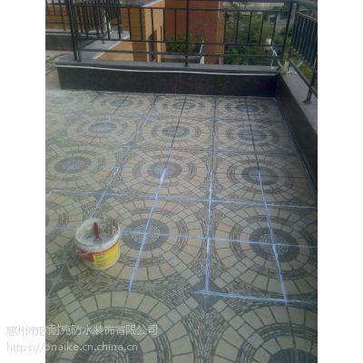 惠州室内卫生间渗水到房间堵漏工程.麦地房屋漏水专业维修防水公司
