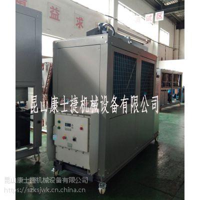 反应釜控温防爆制冷机组(-120度~100度)