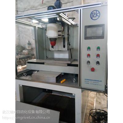 武汉瑞肯JM12-PLC数控铆接机,汽车缸盖铆接机,自动化旋铆机