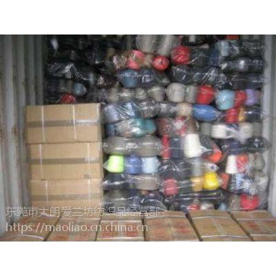 高价收购棉纱存仓处理低弹丝氨纶纺织杂纱针织处理品