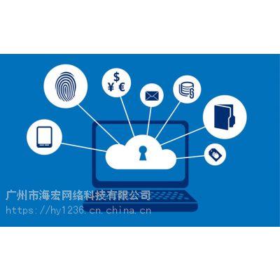 广州华商系统开发app模式开发