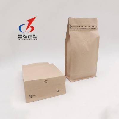咖啡食品复合袋采购商平台_昌弘包装