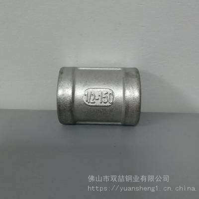 哪里有304不锈钢直通卖 管箍直通DN20 不锈钢316L丝扣直通