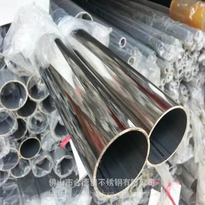 佛山201不锈钢圆管、304不锈钢圆管、316L不锈钢圆管 装饰管 制品管 机械设备用