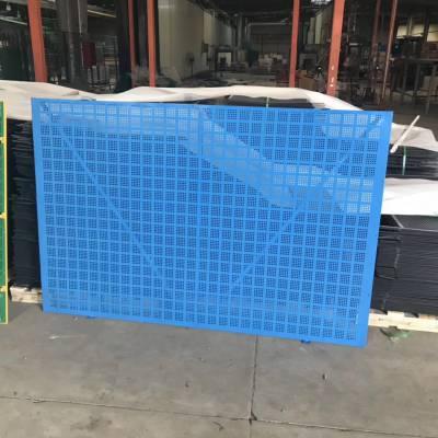 现货直销攀附式爬架网建筑防滑爬架网楼层施工防坠落安全网