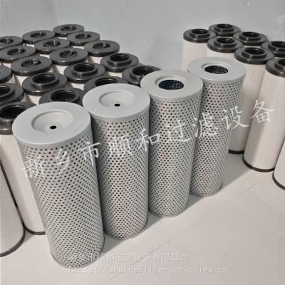 再生装置精滤芯S25775201