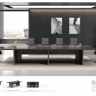 巨欧H3加厚系列4.8米会议桌/4.2米会议桌/3.6米会议桌