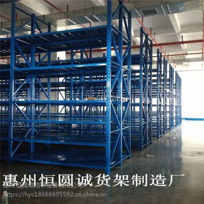 仓储货架、深圳仓储货架、惠州仓储货架