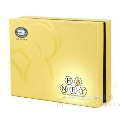 销售上海高端食品包装盒定制报价轩腾供