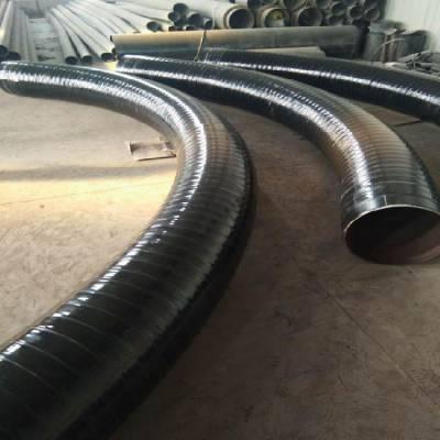 供应Q345B中频弯管厂家恒运出品