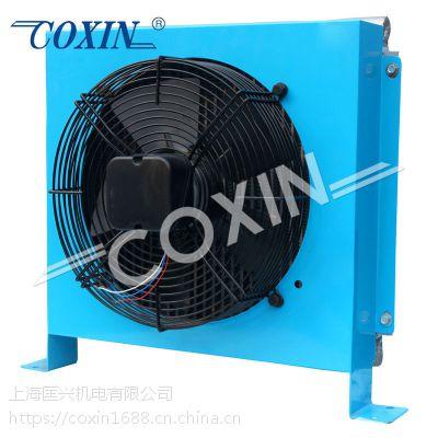 【厂家】上海COXIN供应ACE6-M1-5液压风冷却器立式铝合金油散热器换热器