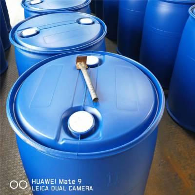 包装桶厂家专业生产200升密封塑料桶容量225升