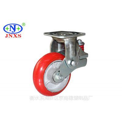 脚轮厂家直销 京南橡塑 5寸万向减震轮重型脚轮铁心PU韩式轮周转车脚轮工业轮子减震轮
