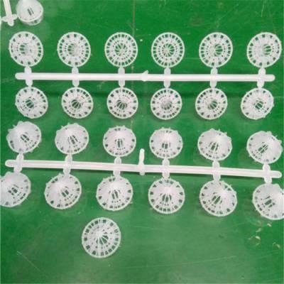 多面空心球 聚丙乙烯pp多面空心球填料 水处理环保塑料球 现货供应