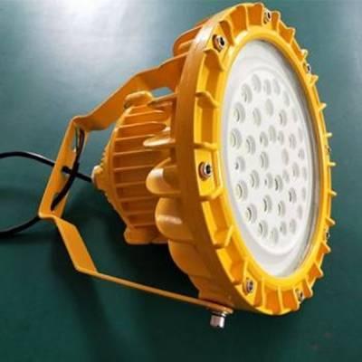 BZD130-50W防爆固态照明灯 加油站免维护吸顶灯IP66