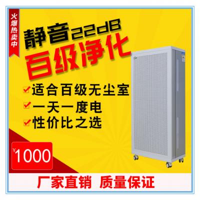 FFU空气净化器家用除甲醛北京上海成都新风净化器厂家