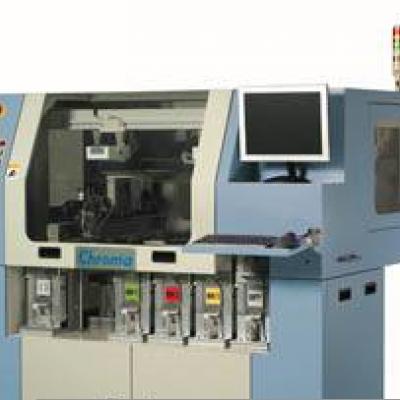 Chroma/致茂台湾3240自动化系统功能测试机