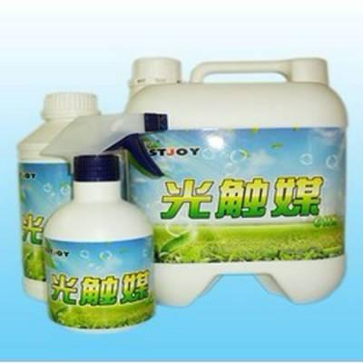 ***甲醛方式-斯柯林甲醛检测-从化除甲醛