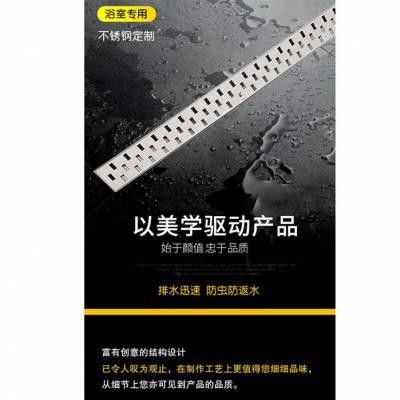 标玛特(图)-防臭地漏定制加工-德阳地漏定制