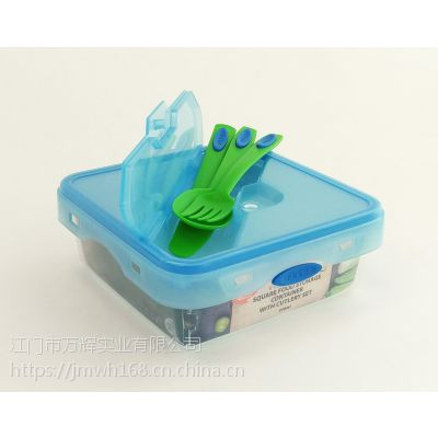 【香港品牌】透明方形850ML 食用级pp塑料学生饭盒 含餐具餐盒便当盒 创意卡通透明餐盒