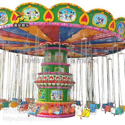 持续盈利童星豪华飞椅游乐场新型户外游乐设备