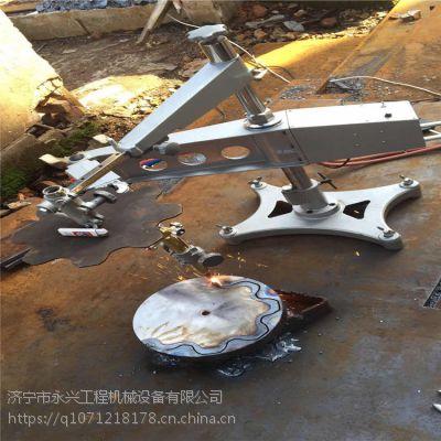 永兴半自动仿形切割机 导轨式仿型切割机全民惊叫价