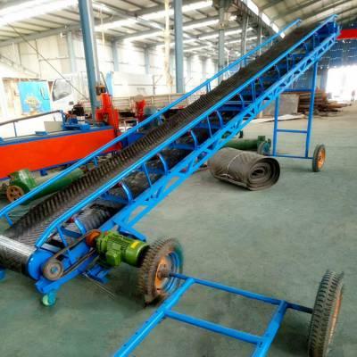 咸宁市木片皮带输送机 600宽黄沙输送机 移动式沙土皮带机定做