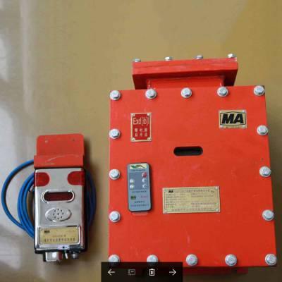 厂家供应DJ4Y/220车载式甲烷断电仪柴油电机车用甲烷断电仪
