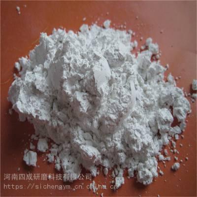 厂家供应白刚玉微粉 精细研磨用白刚玉4000目