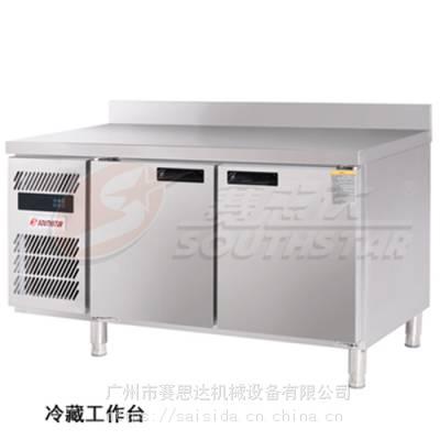 商用型工作台厂家报价 1.5米冷藏工作台厂家报价