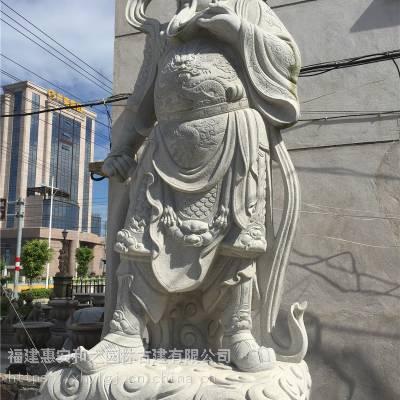 滨州宋代惠安石雕关公像 伽蓝菩萨签