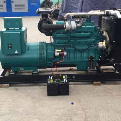 山西静音式250kw发电机组价格