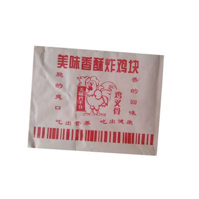 定制香酥炸鸡块纸袋鸡块防油袋鸡块包装袋
