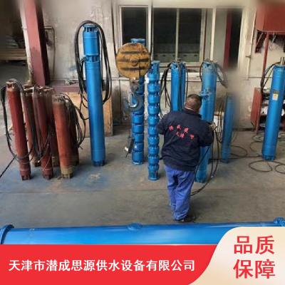 天津潜成下吸式全自动水池用潜水泵_水泵一体潜水泵厂家报价