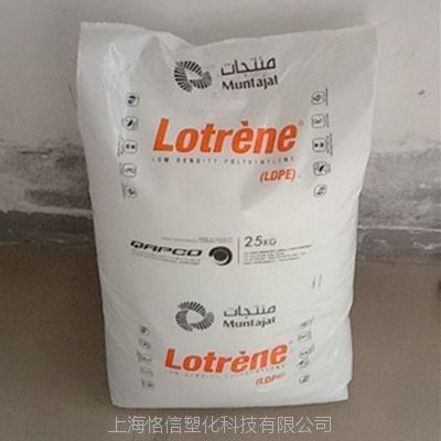 供应卡塔尔石化MG70 高流动 高光泽 食品级 涂层应用LDPE